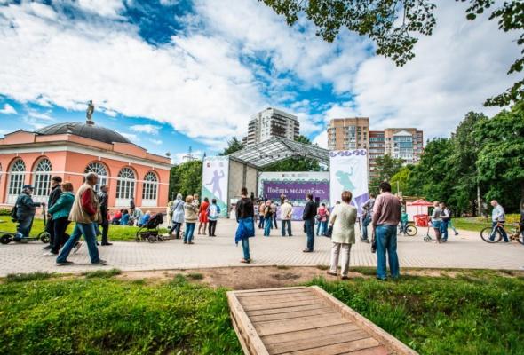 Воронцовский парк - Фото №1