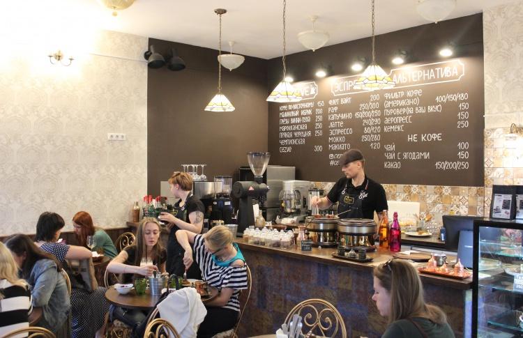 Cezve Coffee