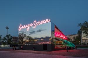 Лучший летний кинотеатр: Garage Screen