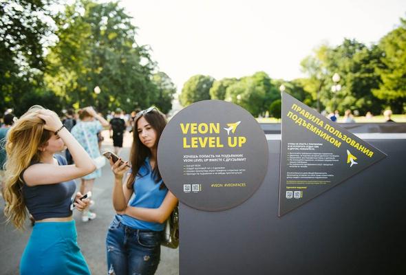 VEON на выставке FACES&LACES: как это было - Фото №3