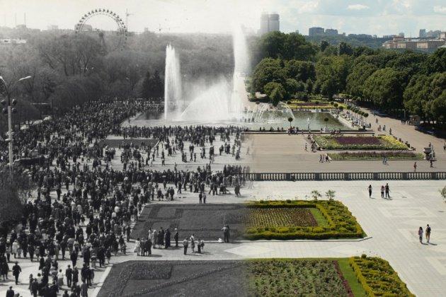 Парку Горького — 89 лет. Посмотрите, как он выглядел тогда и сейчас