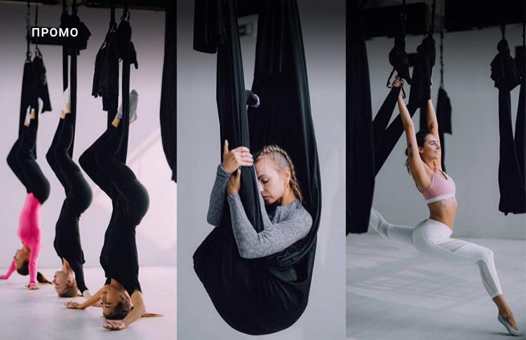 Новая студия Top Stretching откроется в «Москва-Сити» 24 августа