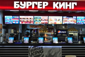 Burger King выпустил криптовалюту вопперкоин