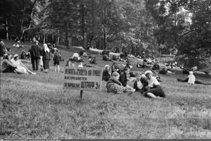 Московские парки и их коллективы в 1920-е–1950-е