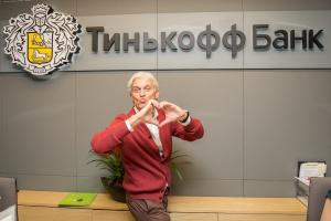 Виртуальный мобильный оператор «Тинькофф банка» открыл прием заявок на подключение