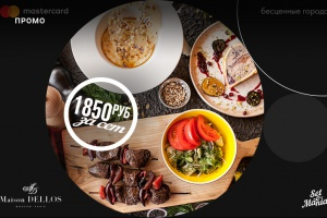 Фестиваль Set-o-Mania: праздник вкуса в ресторанах Maison Dellos