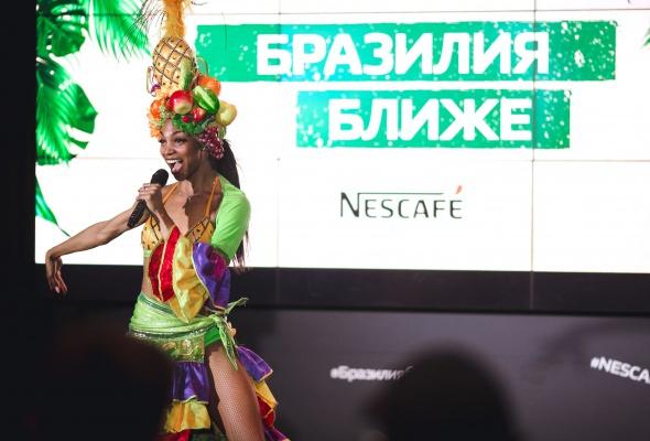 NESCAFÉ Classic сделал Бразилию по-настоящему ближе - Фото №1