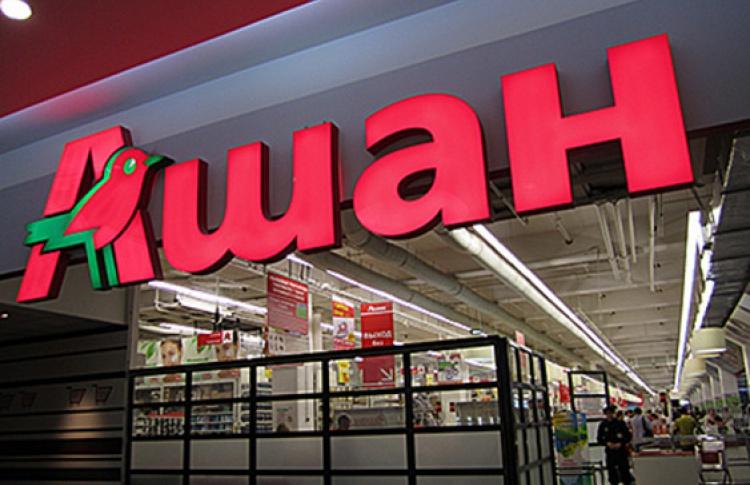Рядом с Кремлем открылся флагманский супермаркет «Ашан»