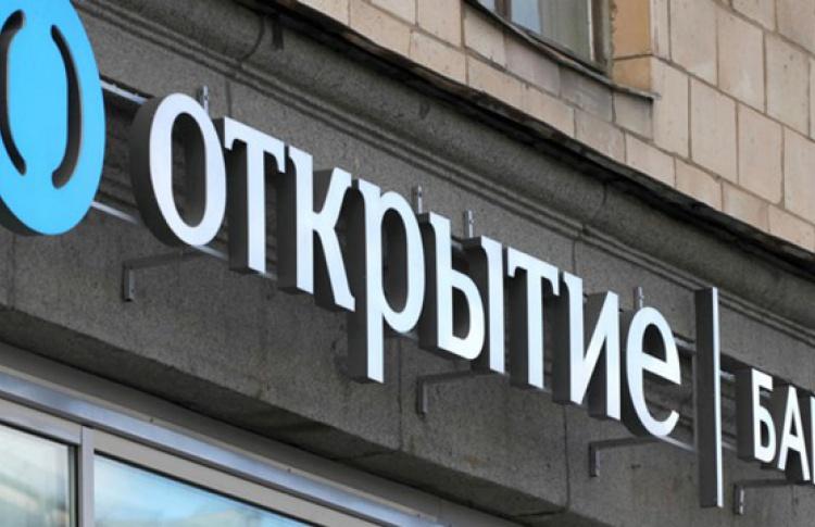 Центробанк объявил о санации банка «Открытие»
