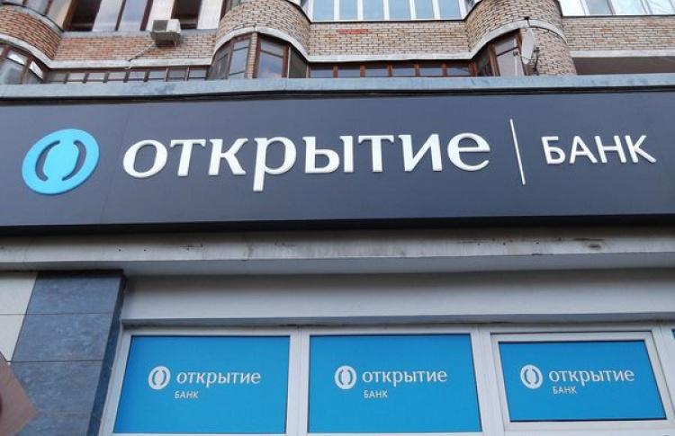 Акции «Открытия» упали до полуторагодового минимума