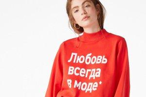 Толстовка как Толстой: вещи с надписями кириллицей