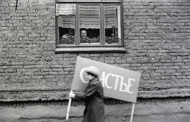 Судьба человека: отражение советской эпохи