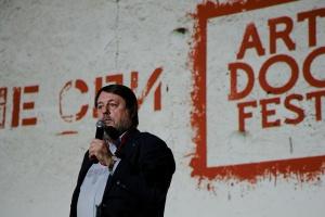 «Артдокфест» запустил онлайн-кинотеатр документального кино