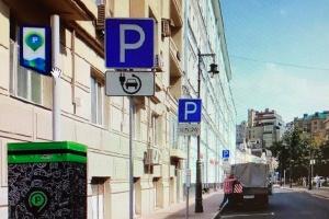 В центре Москвы появились отдельные парковки для электромобилей