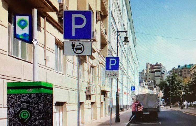 В столице  начали оборудовать парковки, предназначенные только для электрокаров