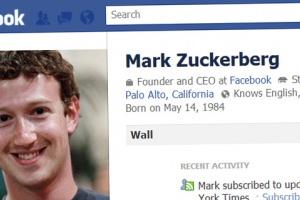 Facebook разрешит блокировать страницу Марка Цукерберга и его жены