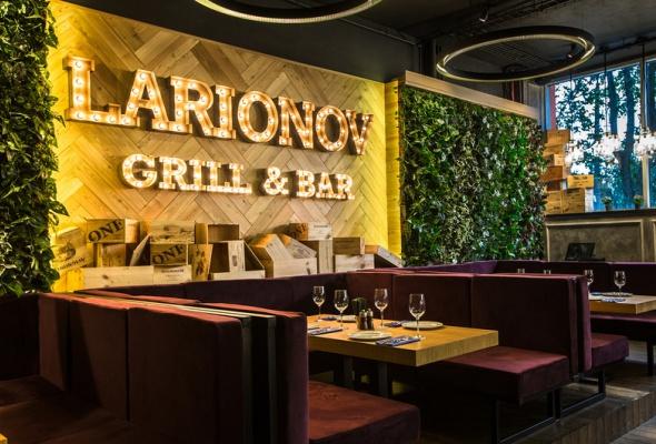 Larionov grill-bar - Фото №1