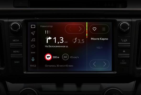 Toyota Camry и Toyota RAV4 получат Яндекс.Авто уже в октябре - Фото №1