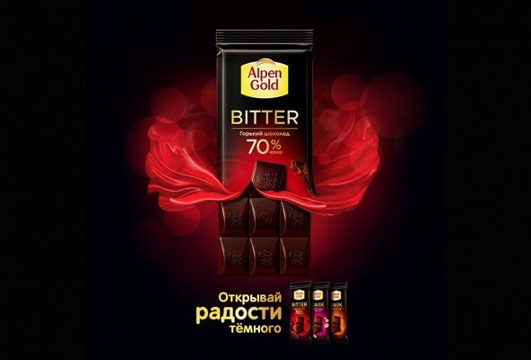 Открывай радости тёмного шоколада с новым Alpen Gold - Фото №2