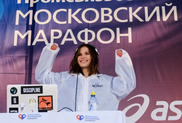 Московский марафон в ритме Active - Фото №1