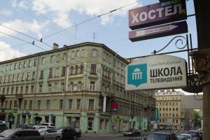 В Госдуме решили смягчить законопроект о запрете хостелов в жилых домах