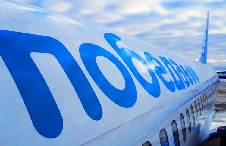 Авиакомпания «Победа» снизит минимальный тариф до 499 рублей