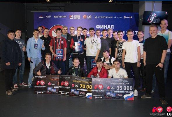 Компания LG выступила главным техническим партнёром финала Чемпионата России 2017 по киберфутболу  - Фото №4