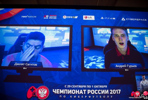 Компания LG выступила главным техническим партнёром финала Чемпионата России 2017 по киберфутболу  - Фото №2
