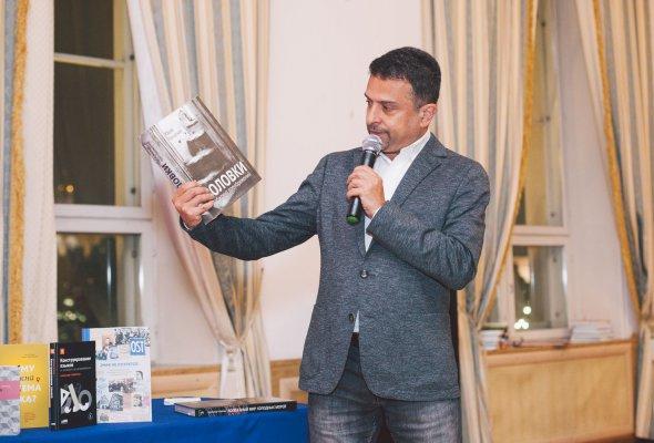 Стали известны имена финалистов премии «Просветитель-2017» за лучшую научно-популярную книгу на русском языке - Фото №1
