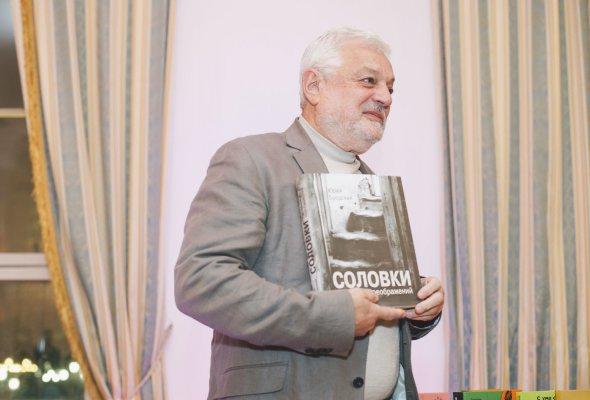 Стали известны имена финалистов премии «Просветитель-2017» за лучшую научно-популярную книгу на русском языке - Фото №0