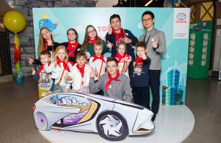 Научить мечтать: Toyota запускает детские мастер-классы в рамках 4-го российского конкурса «Автомобиль мечты»