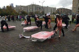 В центре Москвы активистки устроили акцию в лотках для мяса. Их задержала полиция