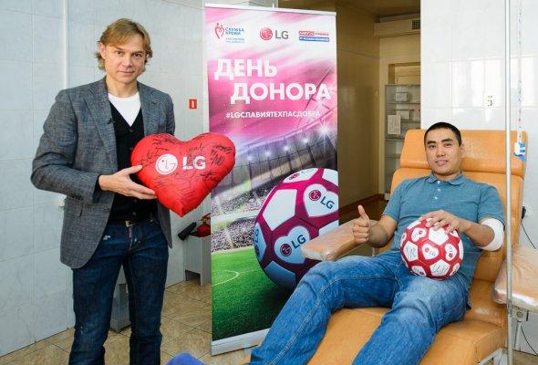 Футбольный День донора LG и компании «Славия-Тех» в юбилейный год при поддержке футболиста Валерия Карпина  - Фото №1