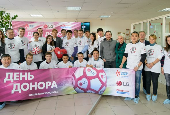 Футбольный День донора LG и компании «Славия-Тех» в юбилейный год при поддержке футболиста Валерия Карпина  - Фото №0