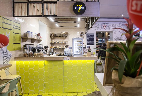 Food Store - Фото №2