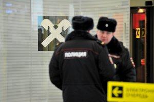 «Райффайзенбанк» эвакуирует все офисы из-за сообщения об угрозе взрыва