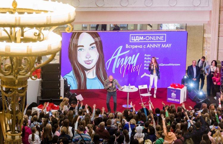 «Интереснее, чем телевизор»: московские школьники — о любимых видеоблогерах
