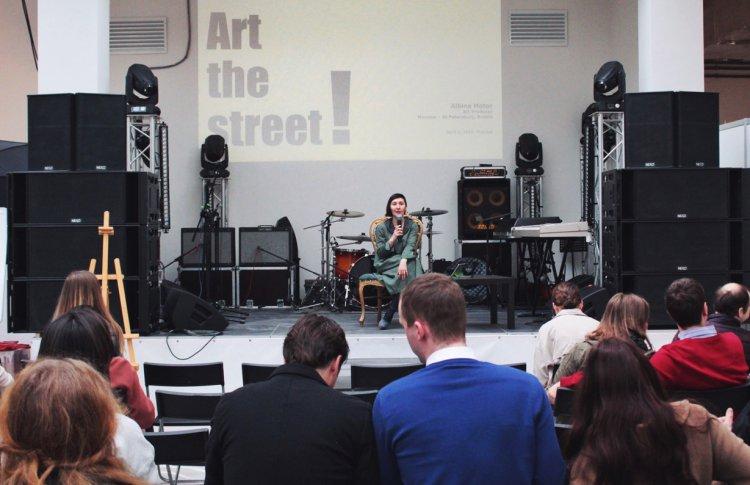 Who.Art.Lab лекции по искусству в музее Парка Горького