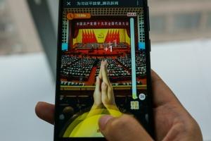 В Китае вышла онлайн-игра, где надо аплодировать лидеру страны