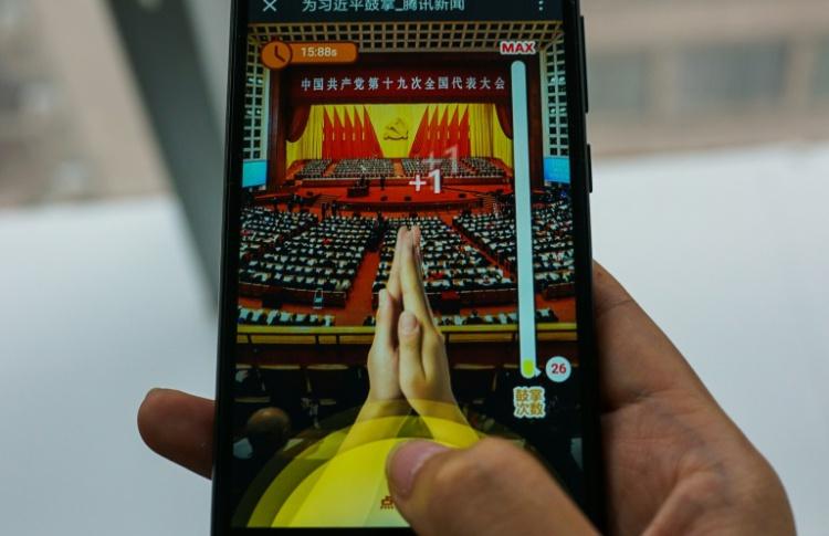 В «Поднебесной» запустили онлайн-игру саплодисментами СиЦзиньпину