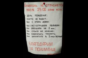 12 вещей, которые москвичи делали 10 лет назад, а теперь нет