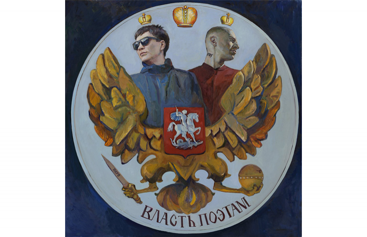 Оксимирон и Гнойный стали героями картины художницы Марии Ивановой-Очерет