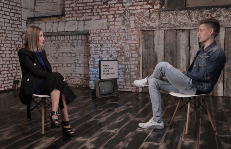 Ксения Собчак дала интервью Юрию Дудю