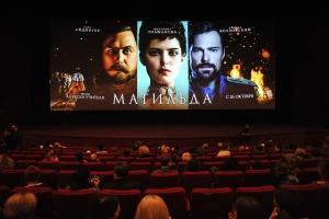 В Москве эвакуировали семь кинотеатров накануне выхода «Матильды» в прокат
