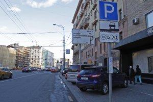 В ноябрьские праздники парковка в Москве будет бесплатной