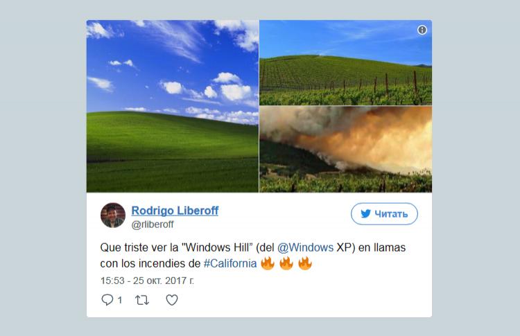Знаменитый холм с обоев Windows XP сгорел. (На самом деле нет)