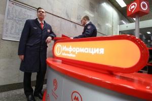 В московском метро появятся стойки вызова такси
