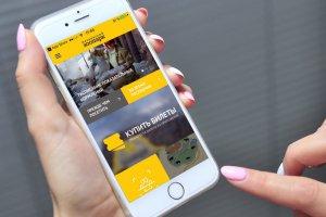 Московский зоопарк выпустил новое мобильное приложение с голосом Николая Дроздова