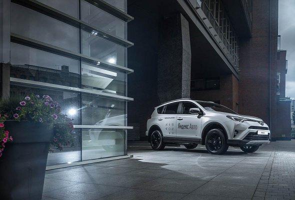 Стартовали продажи Toyota Camry и Toyota RAV4 с предустановленным Яндекс.Авто  - Фото №0