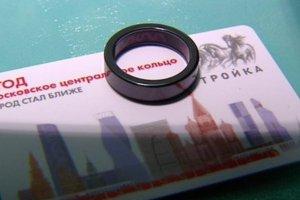 В Москве поступили в продажу кольца с чипом карты «Тройка»